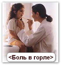 Высокое давление симптомы и лечение народными