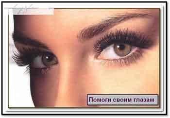 Болезни, способствующие заболеванию глаз