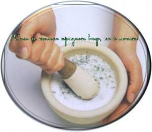 рецепты лечения солью