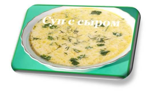 Рецепт чесночный хлеб с сыром