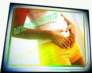 Рецепты лечения женских недугов